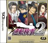 Ace Attorney Investigations 2 Boxart