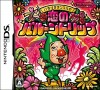 Color Changing - Tingle´s Balloon Trip of Love Boxart