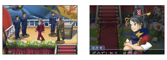 http://nintendods.gaming-universe.org/screens/review-ace_attorney_investigation_2-bild1.jpg