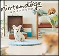 Zur Nintendogs: Dackel & Freunde Screengalerie